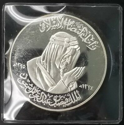 1975 2 oz Saudi Arabia 925 Silver King Faisal Medal Coin Round Sealed [JO140]