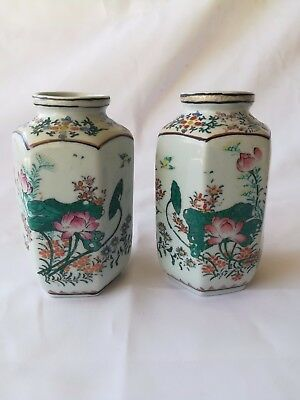 Chinese Antique Late Qing Dynasty Porcelain Hand Made Vase with Mark 1 Pair