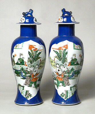 Very Beautiful Pair Antique 19Thc Chinese Famille Verte Porcelain Vases, 32Cm.