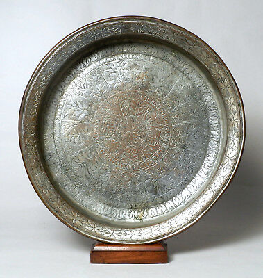 Nice Large Antique Engraved Islamic Tinned Copper Tray, Heavy.