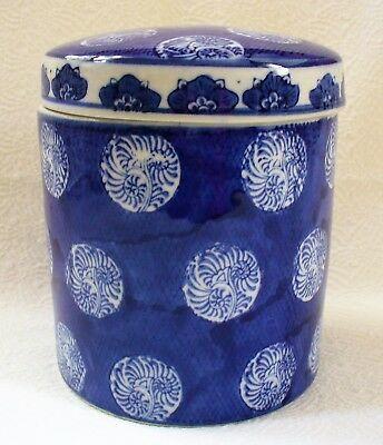 ROUND~Cobalt Blue and White~LIDDED~Jar~CANISTER~Nautilus SEASHELL Design~MINT