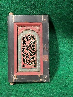 Ming Dynasty Carved Wood Panel Opium Den Bed Architectural Window Cabinet Door A