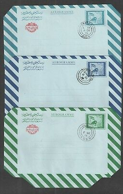 Yemen - 3 unused, cancelled (presumably FDI) aerogrammes.