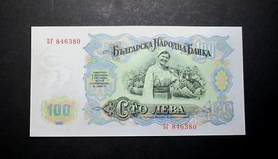 Bulgaria -- 100 Leva Banknote P-86 1951 Uncirculated