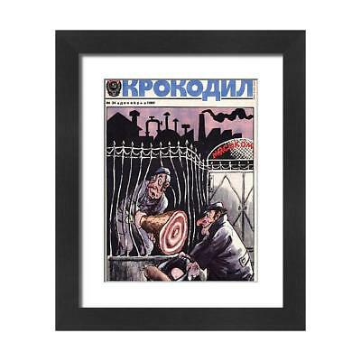 "23""x19"" (58x48cm) Framed Print Soviet Russian cartoon from the Co..."