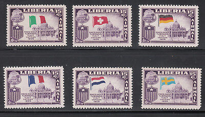 Liberia # C117 MNH 1958 Flag Issue INCORRECT FLAGS X 6 COMPLETE