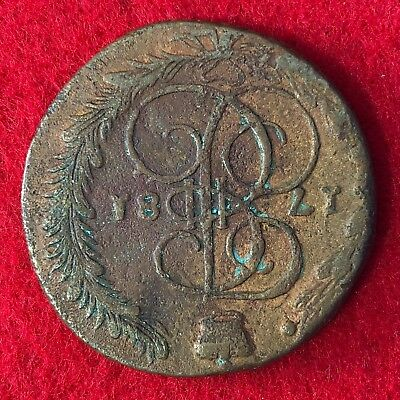 Russia 1781 5 KOPEKS  (Copper)