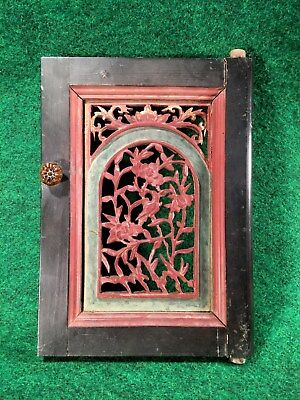 Ming Dynasty Carved Wood Panel Opium Den Bed Architectural Window Cabinet Door E