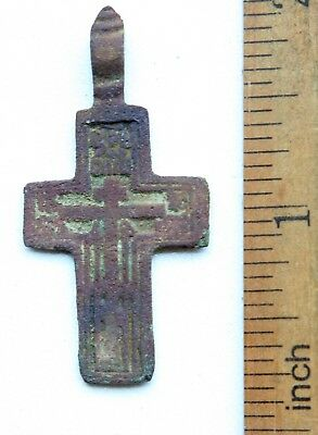 Antique Old Believers Bronze Cross Pendant (ARL02)