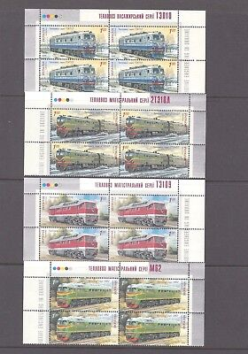 Ukraine 2008 Diesel Locomotives MUH set 4 top blks 4 descriptive .Trains.
