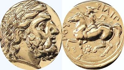 For Percy Jackson Fans, Zeus King of the Gods, Minted by Phillip II, Father of