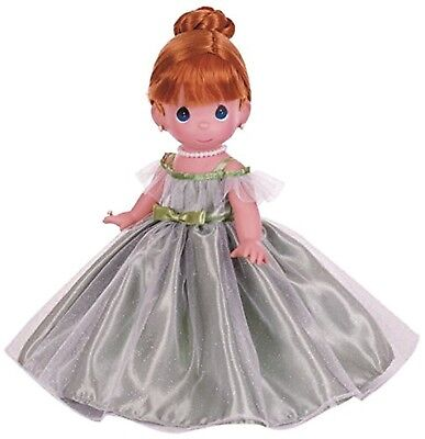"""The Doll Maker Prettiest One of All Auburn The Doll Maker 12"""" Vinyl Collector"""