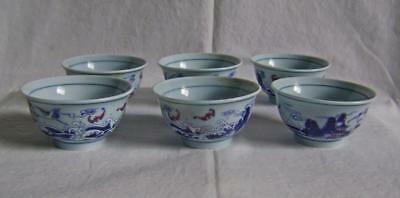 Set of SIX Japanese Porcelain Tea Bowls / Sake Cups decorated with Cranes & Bats