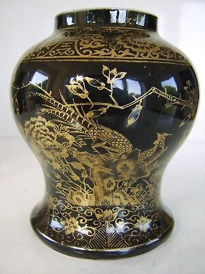 Very Rare Fine Unusual Old Antique Chinese Vase Jar Six Character
