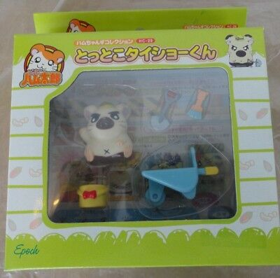 2001 Hamtaro Shopro Epoch Japan Original Hc-29 Min-Figure & Accessories New