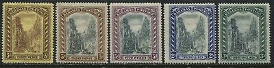 Bahamas 1917-19 3d to 3/ set of 5 mint o.g.