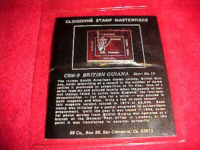 99 COMPANY Cloisonne Stamp Masterpiece CSM-9 BRITISH GUIANA Scott No.14 BRONZE