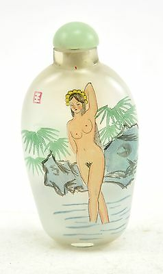 Vintage Chinese Glass Reverse Hand Paint Peking Snuff Bottle  - Lady Bathing
