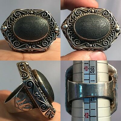 Amazing  Antique Silver Islamic Writing Stone Wonderful  ring