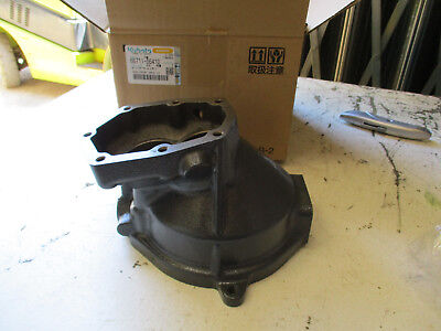 "Kubota ""B Series"" Front Axle Case (Left Hand) - *6671156410*"