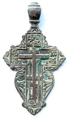 Ancient Old Believer Bronze BIG Cross Female (MAY01)
