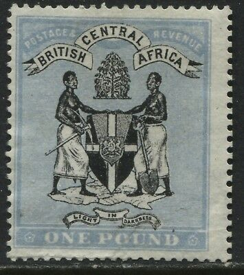 British Central Africa 1896 £1 black & blue unused no gum