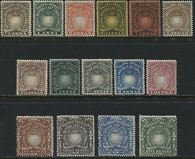 British East Africa 1890 15 various values to 5 rupees mint o.g.
