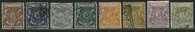 British East Africa QV 1898  2 to 8 annas used