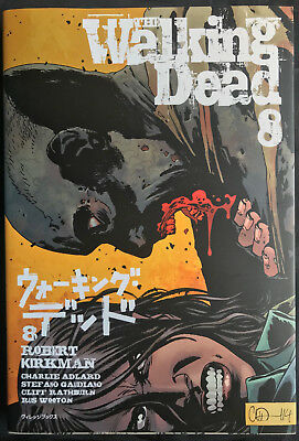 The Walking Dead Vol 8 Trade Paperback Japanese Edition