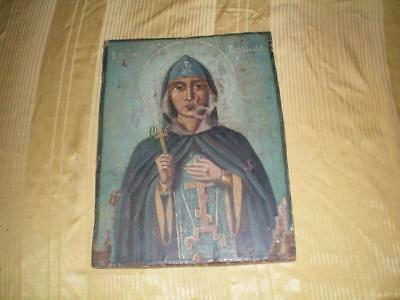 Antique icon 18-19 century, 100% original  St. Paraskeva