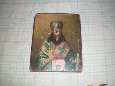 Antique icon 18-19 century, 100% original  Theodosius Uglitsky