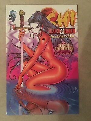 Shi Heaven and Earth #1 American Entertainment Exclusive