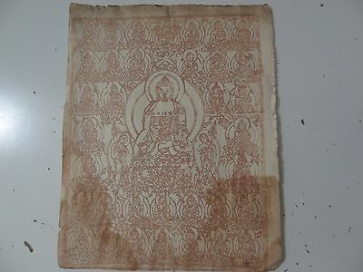 Old Mongolian Tibetan  Buddhist Woodblock Buddha Print On Paper