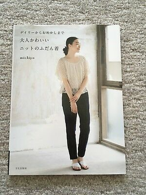 Japanese knitting and crocheting book by Michiyo