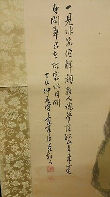 Antique Chinese Silk Scroll Painting 84 x 21 1/4