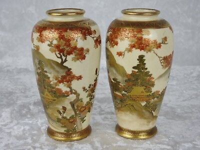 Pair Of Japanese  Satsuma Ware Vases - Late 19Th Century