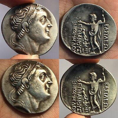 Stunning Silver Old Rare King Wonderful Ancient coin 15.6GR
