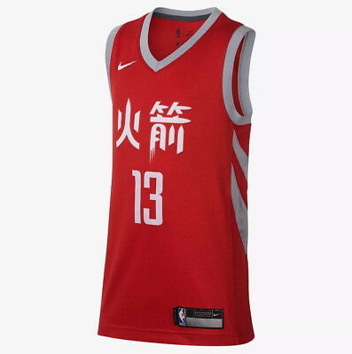 new product 693d0 5e379 NWT ADIDAS MENS Houston Rockets James Harden City Edition Swingman Jersey  2XL+2