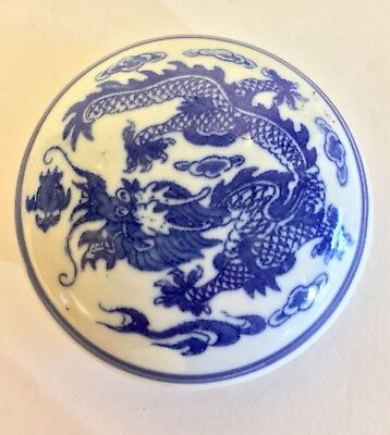 Antique Chinese Qianlong Ink -Emperors Porcelain - Qing Marked w/ Iron Red Ink!