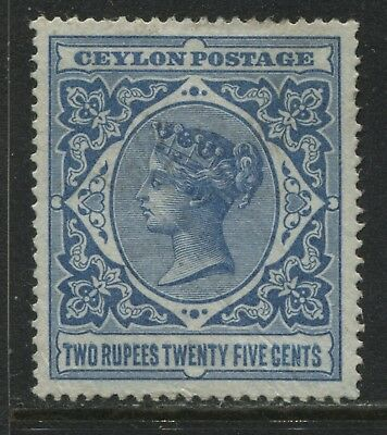 Ceylon QV 1900 2 rupees 25 cents blue unused no gum