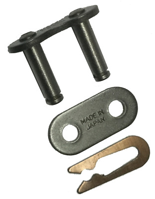 """10B British Standard Chain Connecting Link (5/8"""" Pitch)"""