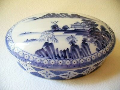 Vint~ORIENTAL~Porcelain~BLUE and WHITE~Oval~COVERED~Lidded~BOX~Pagoda~Gardens