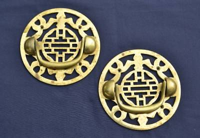 Oriental Brass Pulls Cabinet Drawer Handle Door Hardware Pair