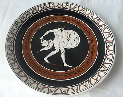 "Antique Plate 9-3/8"" Hand Made In Greece Athens Ancient Design Hanging"