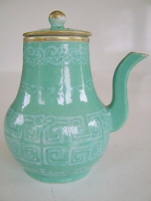 Early Antique Chinese Wine Ewer Pot Seal Mark To Base Possible Water Dropper