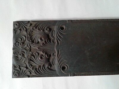 Antique solid brass or bronze push door plate
