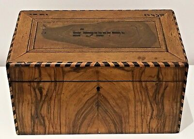 Antique Wooden Olive Inlay Wood Writing Letter Box Jerusalem Judaica Interest