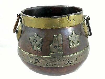 Antique / Ancient Copper Pot With Script Writing And White Metal Decoration