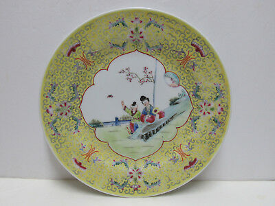Fine Old Chinese Yellow Ground Famille Rose Porcelain Plate with mark
