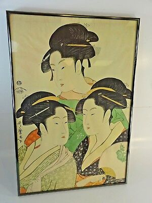 Vintage Framed Japanese Woodblock Art Print - Geisha Girls in Kimonos - SIGNED